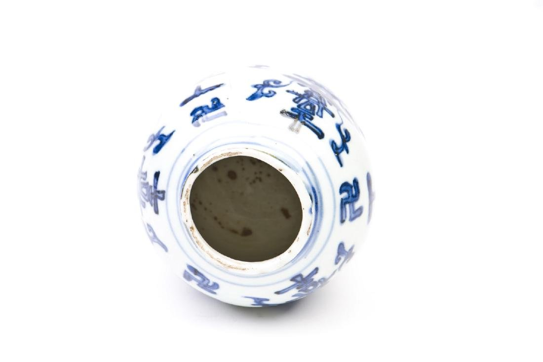 Chinese Blue and White Porcelain Canister - 4