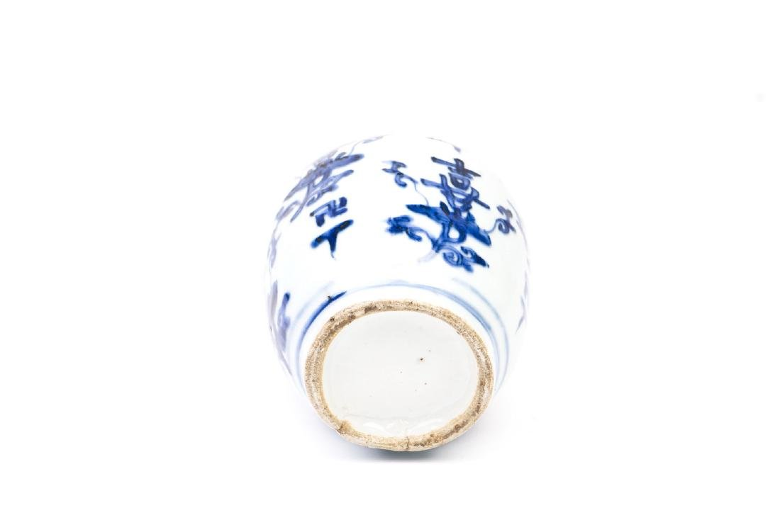 Chinese Blue and White Porcelain Canister - 5