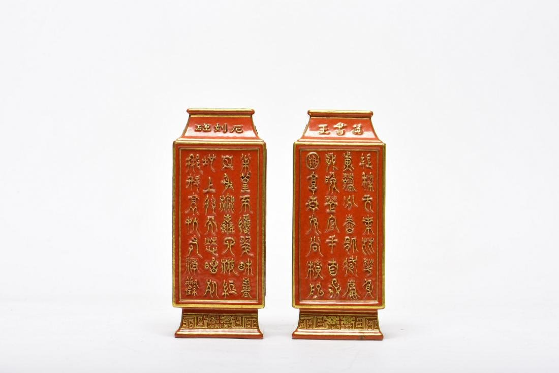 A Pair of Calligraphy Square-section Coral Ground