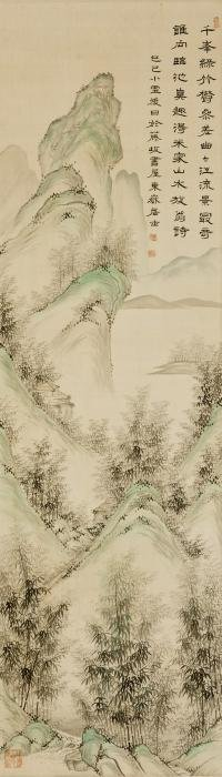 Chinese Bamboo Landscape Ink & Color on Silk Scroll