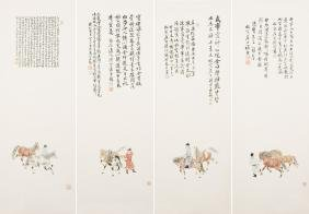A set of four Chinese Paintings, Horses