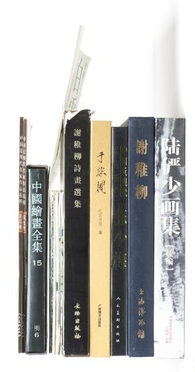 Sixteen Assorted Books on Chinese Painting and related