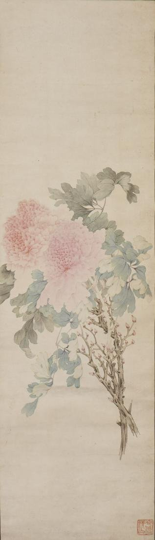 ANONYMOUS (QING DYNASTY), PEONY