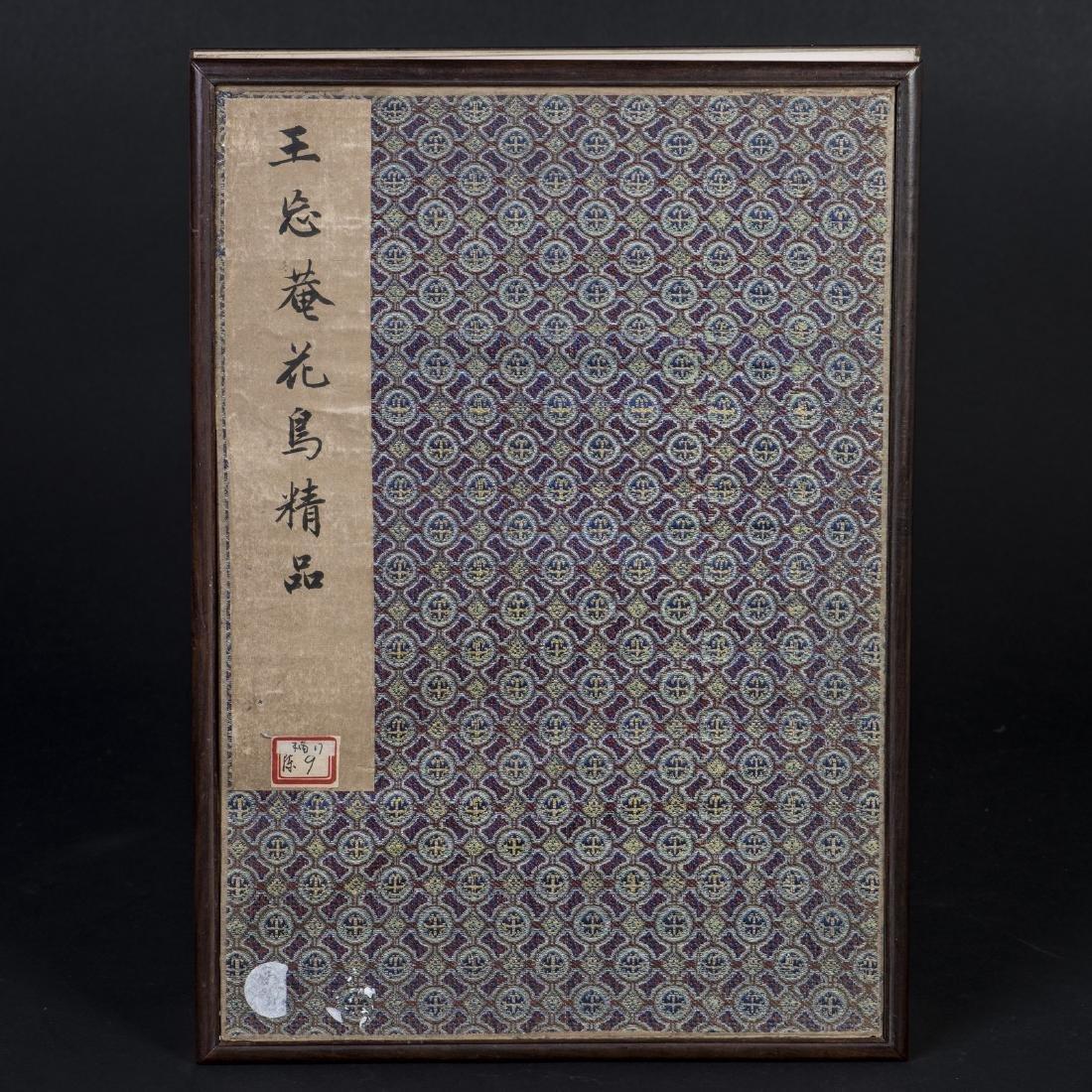 WANG WANG AN (ATTRIBUTED TO, 1688-1766)