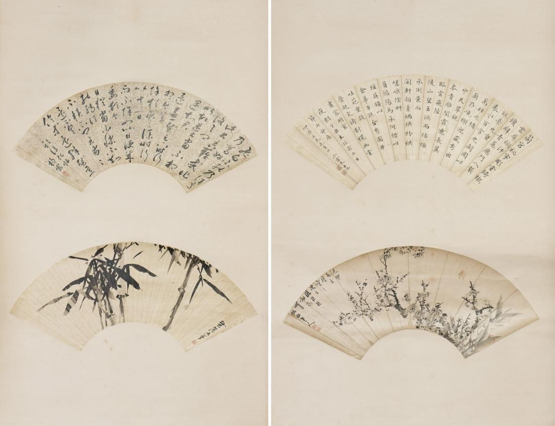 YANG JIN (ATTRIBUTED TO, 1688-1766), FAN LEAVES