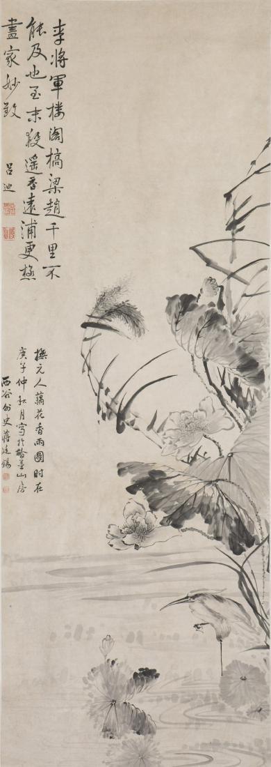 JIANG TINGXI (ATTRIBUTED TO, 1669-1732)