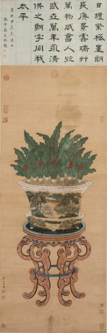 JIANG TINGXI (ATTRIBUTED TO, 1669-1732), STILL FIGURE
