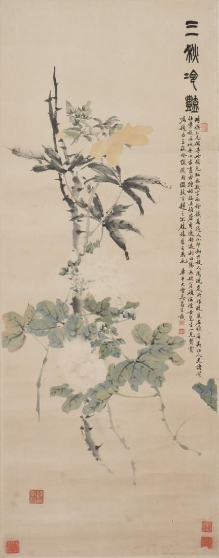 WU YUNSHENG (QING DYNASTY), FLOWERS