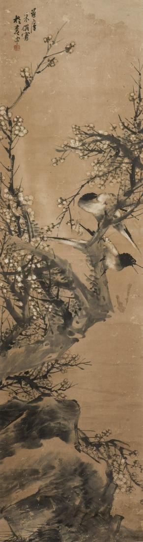 ZHU CHENG (1826-1900), BIRD AND FLOWER