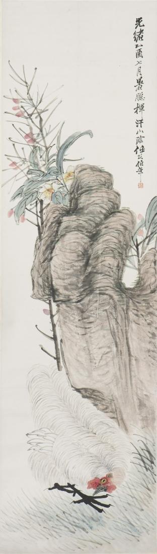 REN YI (REN BONIAN) (ATTRIBUTED TO,1840-1896), ROOSTER