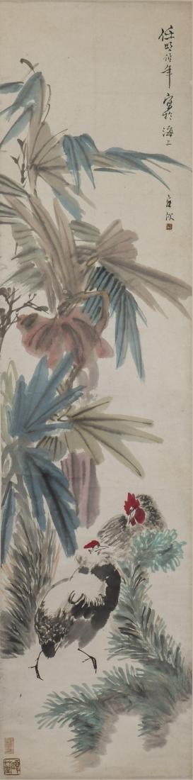 REN YI (REN BONIAN) (ATTRIBUTED TO,1840-1896)