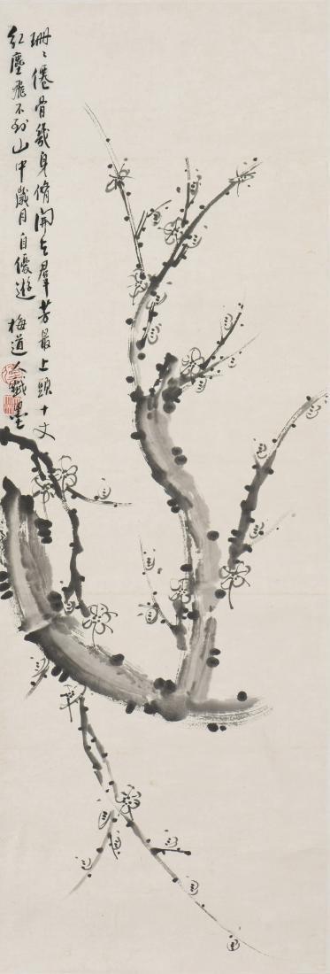 MEI QIAOLING (1842-1882), PLUM