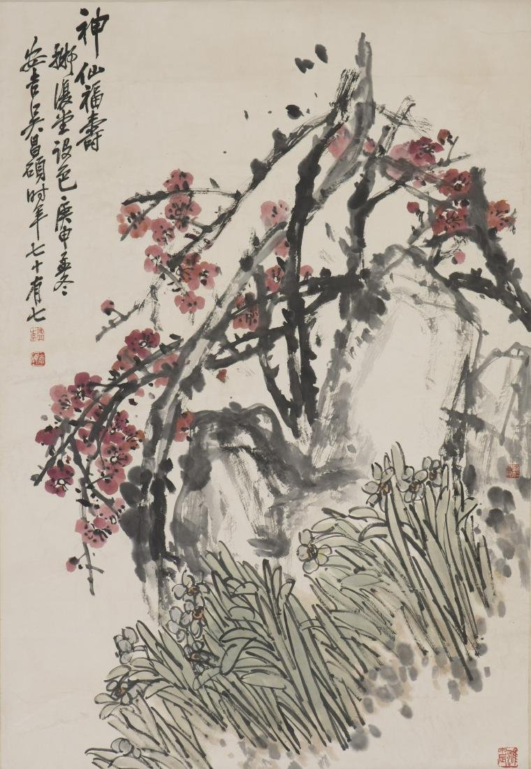 WU CHANGSHUO (ATTRIBUTED TO, 1844-1927), FLOWER