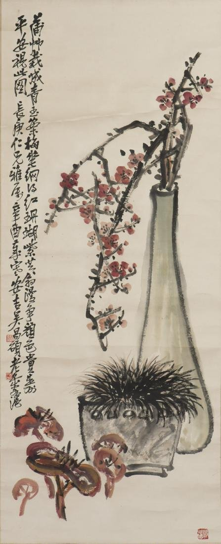 WU CHANGSHUO (ATTRIBUTED TO, 1844-1927), PLUM