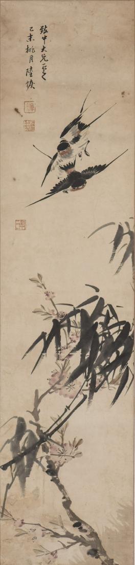 LU HUI (1851-1920), BIRD AND FLOWER