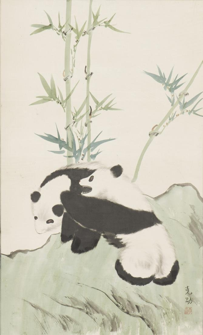 ANONYMOUS, PANDA/ INSECT
