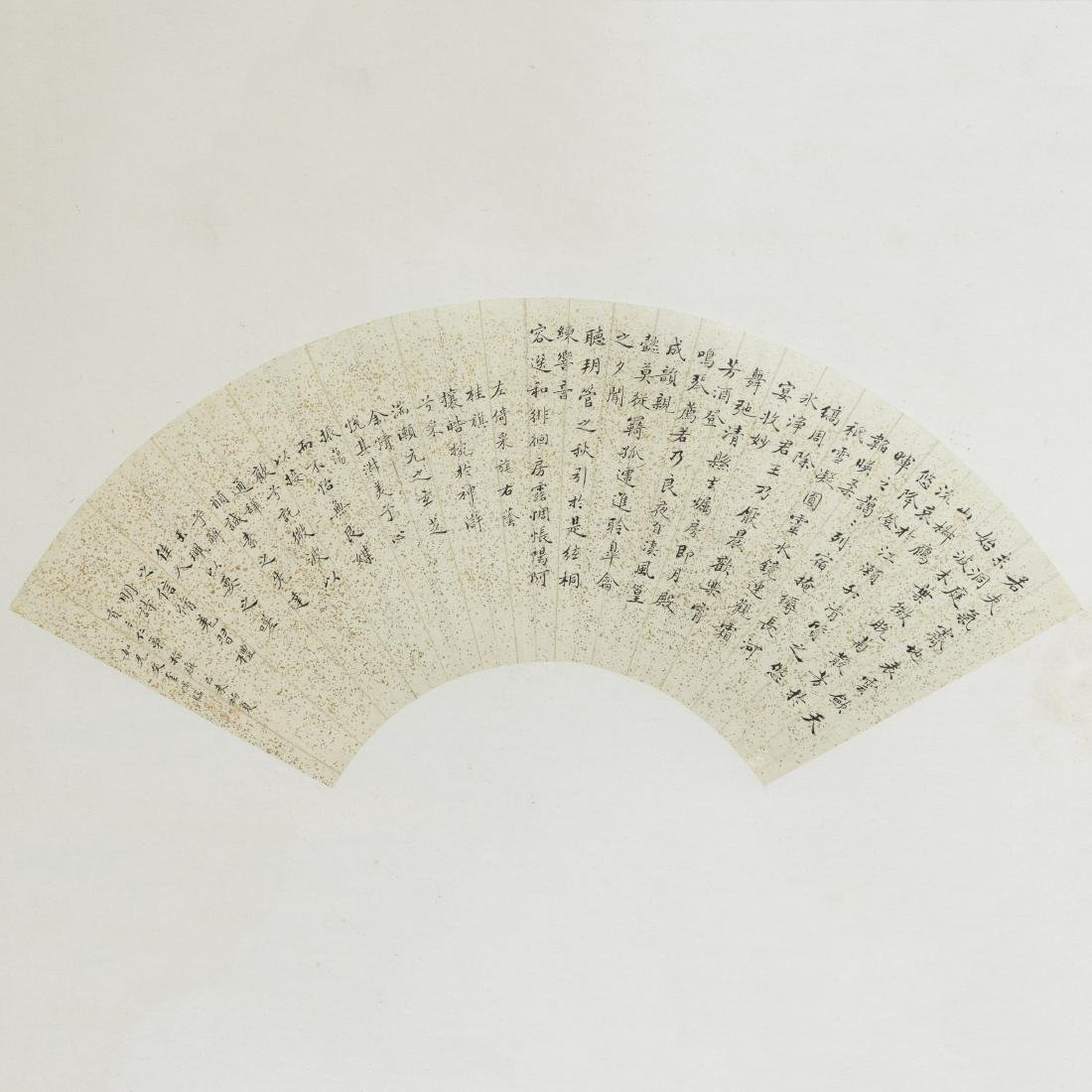 ZHANG ZHIWAN (1811-1897), FAN
