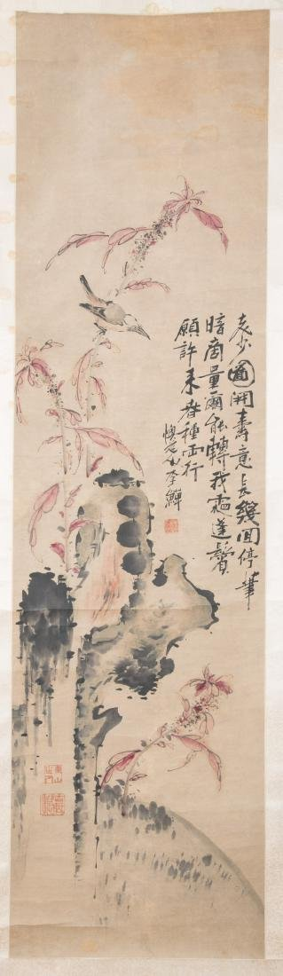 LI SHAN (ATTRIBUTED TO, 1686-1756), BIRD AND FLOWER