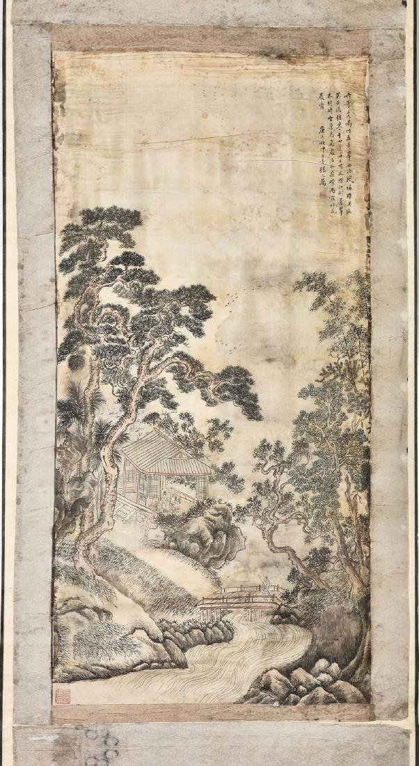 ZHANG ZHIWAN (1811-1897), LANDSCAPE