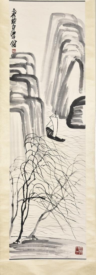 QI BAISHI (STYLE OF, 1864-1957), LANDSCAPE