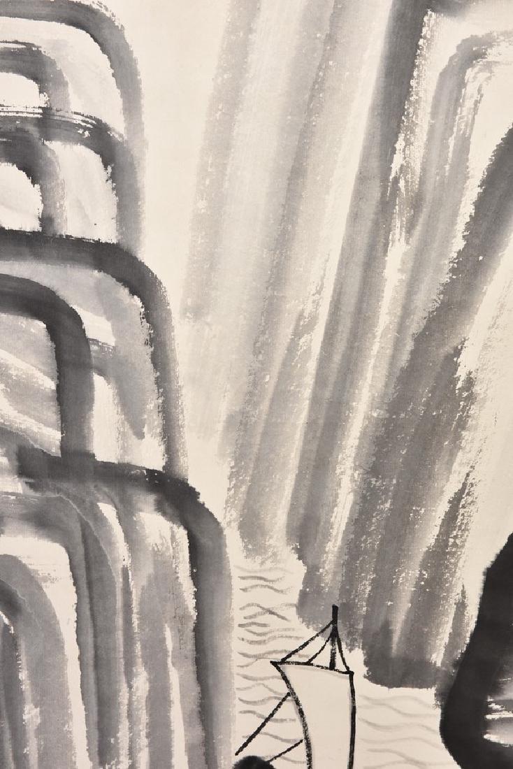 QI BAISHI (STYLE OF, 1864-1957), LANDSCAPE - 2