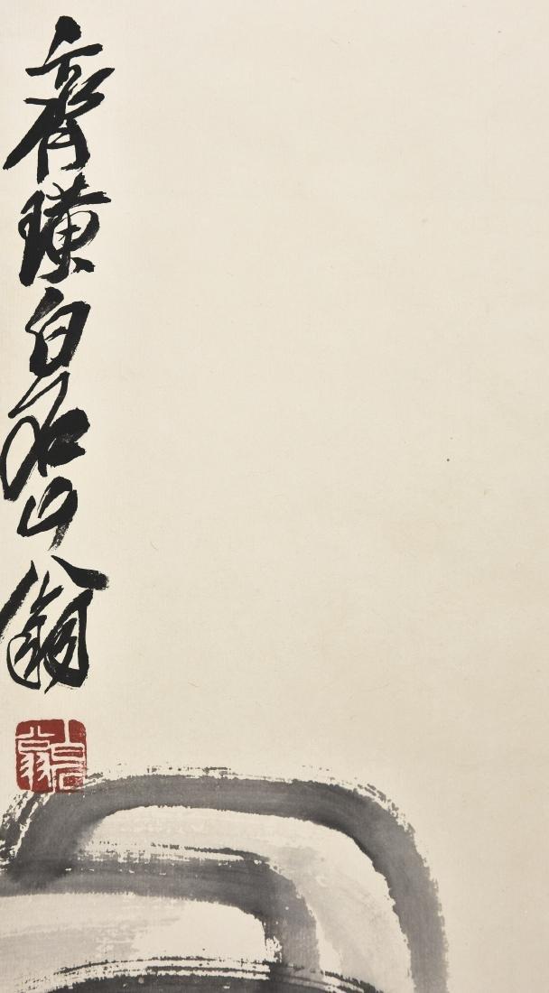 QI BAISHI (STYLE OF, 1864-1957), LANDSCAPE - 3