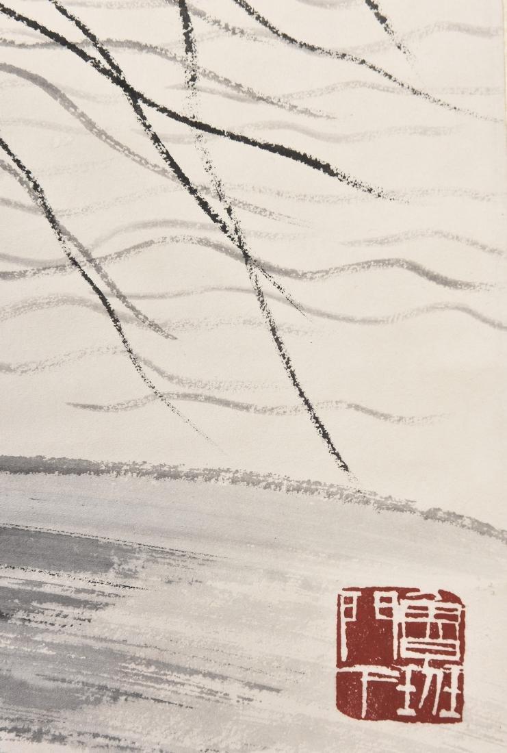 QI BAISHI (STYLE OF, 1864-1957), LANDSCAPE - 4