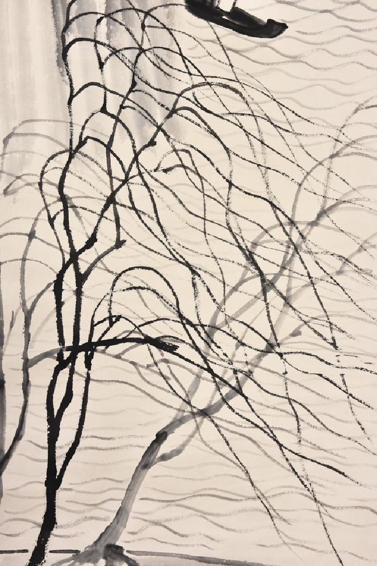 QI BAISHI (STYLE OF, 1864-1957), LANDSCAPE - 5