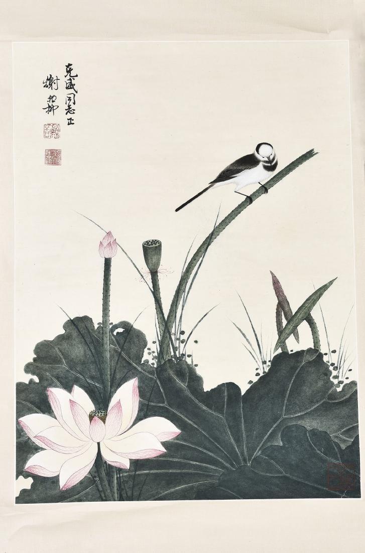 XIE ZHILIU (1910-1997), BIRDS AND FLOWERS
