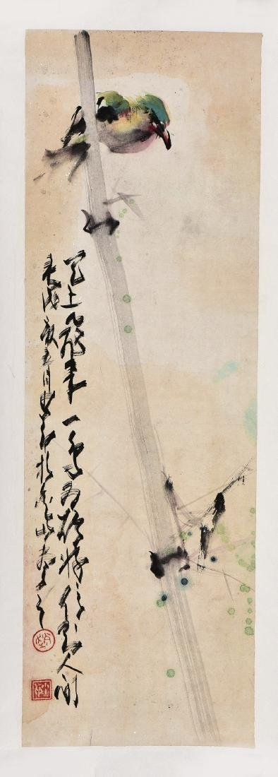 ZHAO SHAOANG (ATTRIBUTED TO, 1905-1998), BIRDS