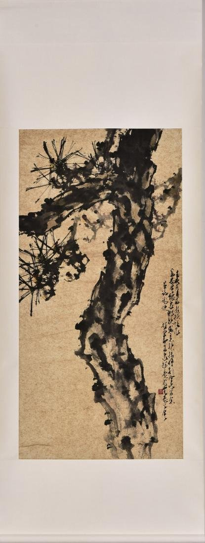 ZHAO SHAOANG (1905-1998), PINE TREE