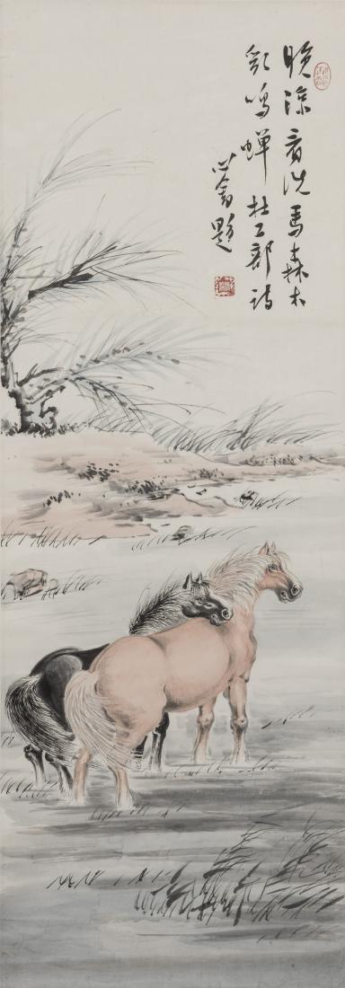 PU RU (1896-1963), TWO HORSES