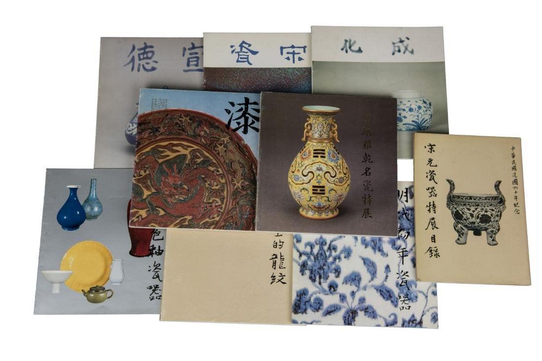 A SET OF NINE BOOKS OF THE MUSEUM OF FORBIDDEN CITY