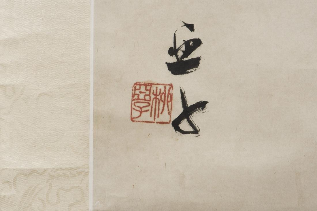 LIU YAZI (1883-1958), POEM IN RUNNING SCRIPT - 3