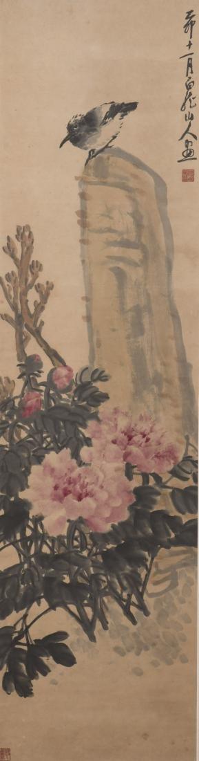 WANG YITING (1867-1938), PEONIES