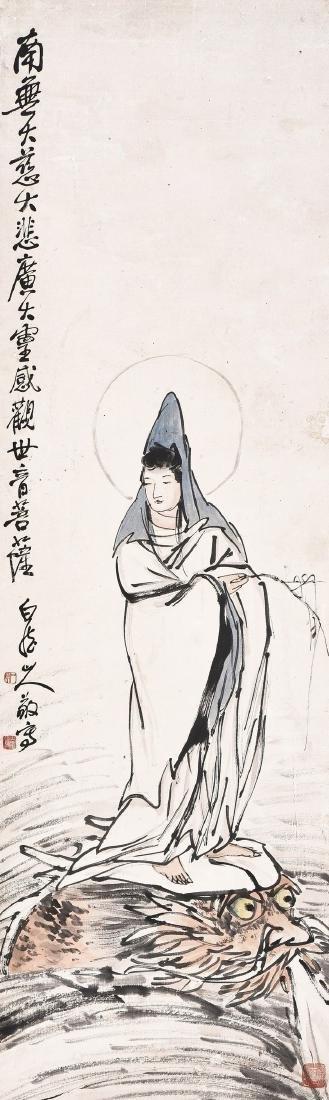 WANG YITING (1867-1938), GUANYIN