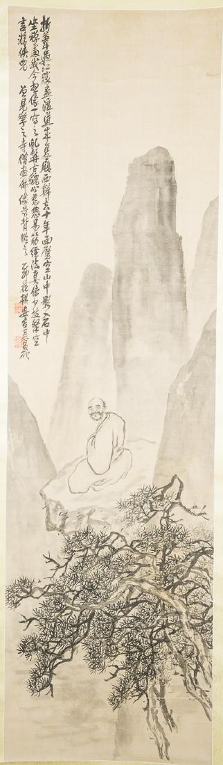 WU CHANGSHOU (1844-1927), LUOHAN - 10