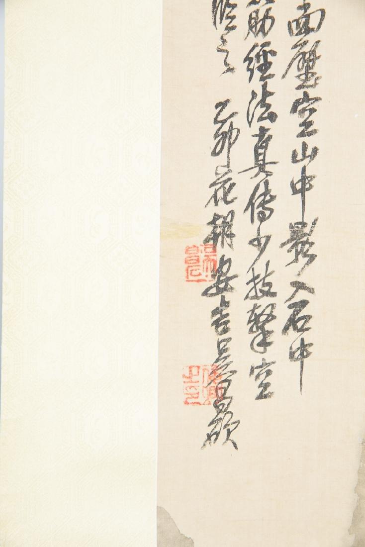 WU CHANGSHOU (1844-1927), LUOHAN - 9