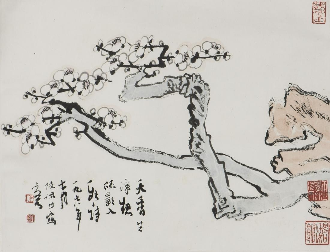 LU YANSHAO (1909-1993), PLUM BLOSSOM