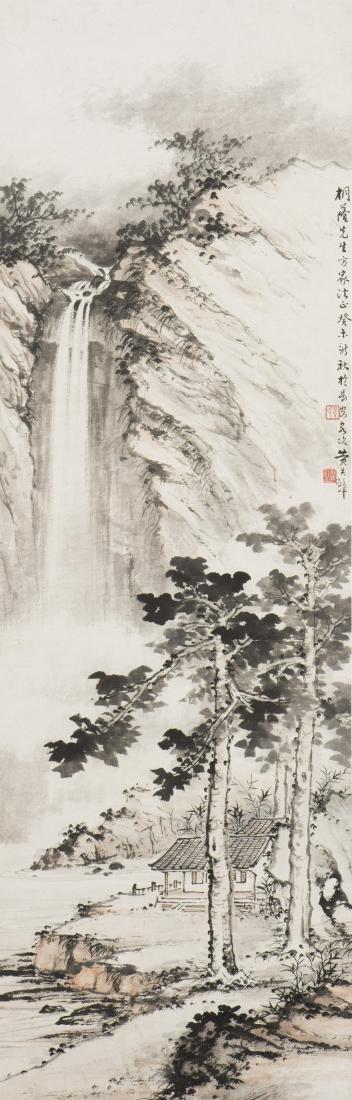 HUANG JUNBI (1898-1991), LANDSCAPE