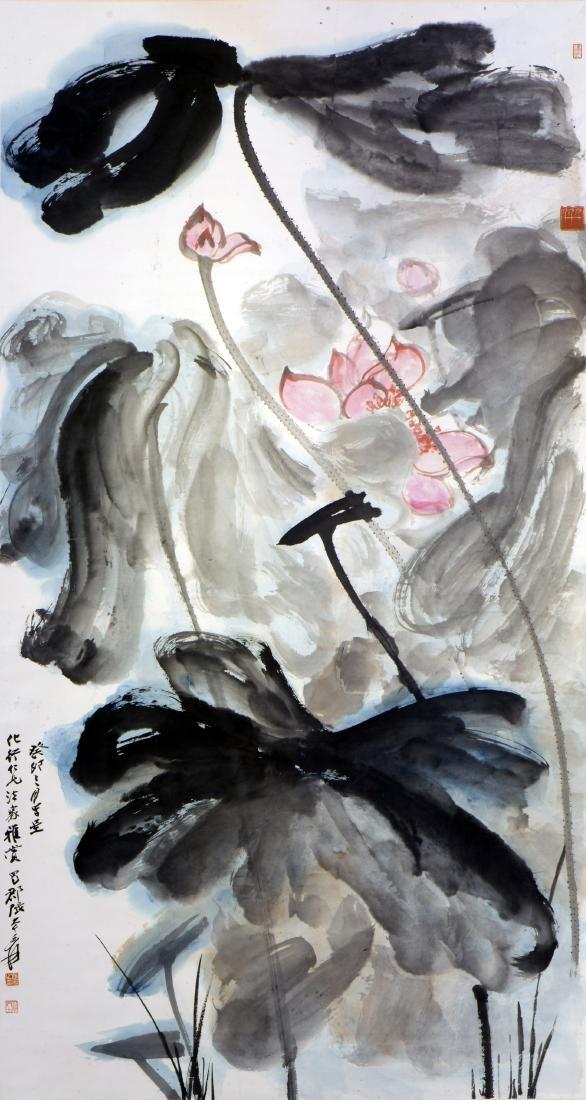 ZHANG DAQIAN (1899-1983), LOTUS
