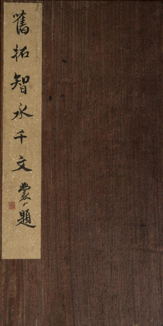 STONE RUBBING ALBUM OF SONG DYNASTY STELE, EARLY YUAN