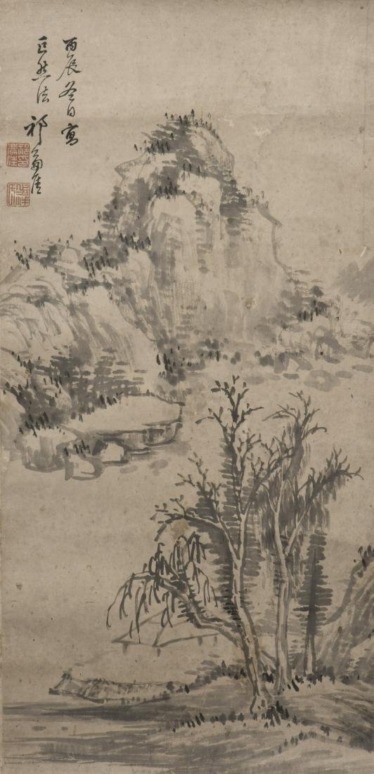 QI ZHIJIA (QING DYNASTY), LANDSCAPE AFTER JURAN