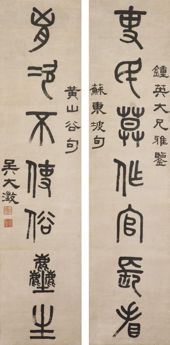 WU DACHENG (1835-1902), CALLIGRAPHY COUPLET IN SEAL
