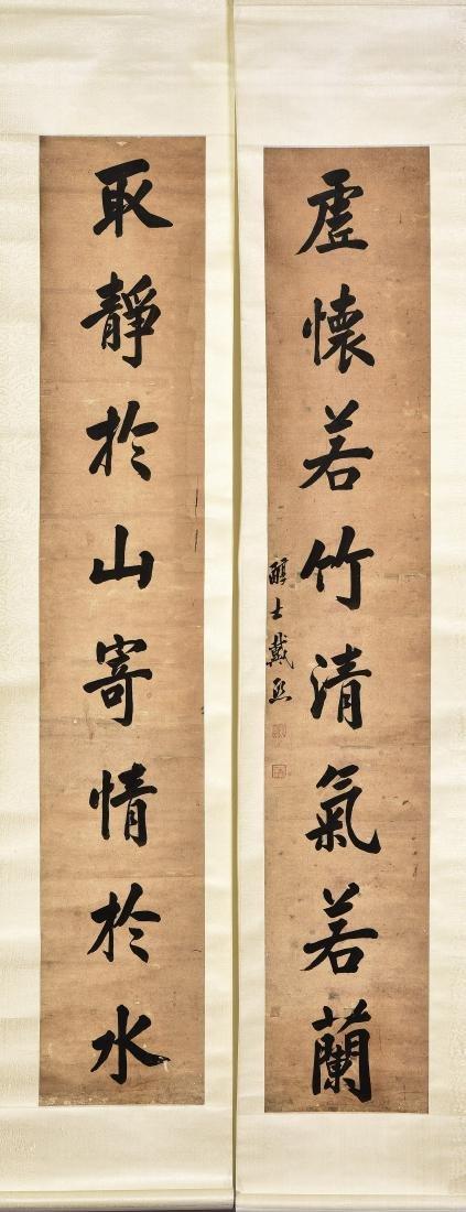 DAI XI (1801-1860), CALLIGRAPHY IN RUNNING SCRIPT