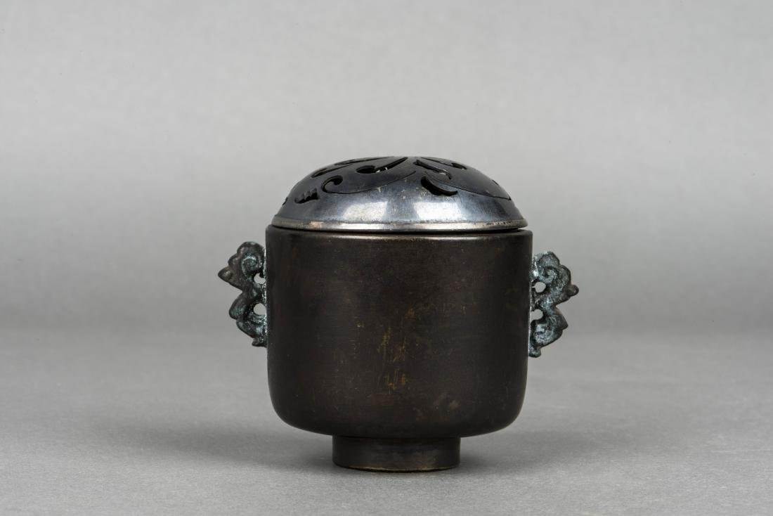 A BRONZE CENSER, 20TH CENTURY