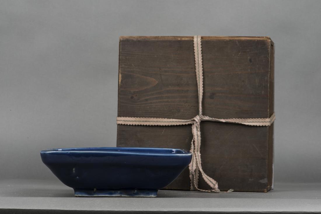 A BLUE-GLAZE 'QILIN' DISH, 19TH CENTURY