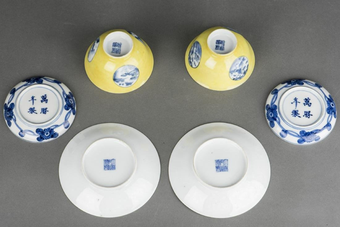 THREE SETS OF QIANLONG STYLE PORCELAINS, 20TH CENTURY - 2