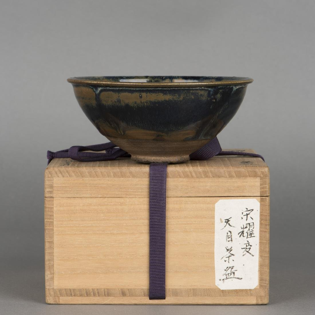 A TENMOKU JIAN TEA BOWL