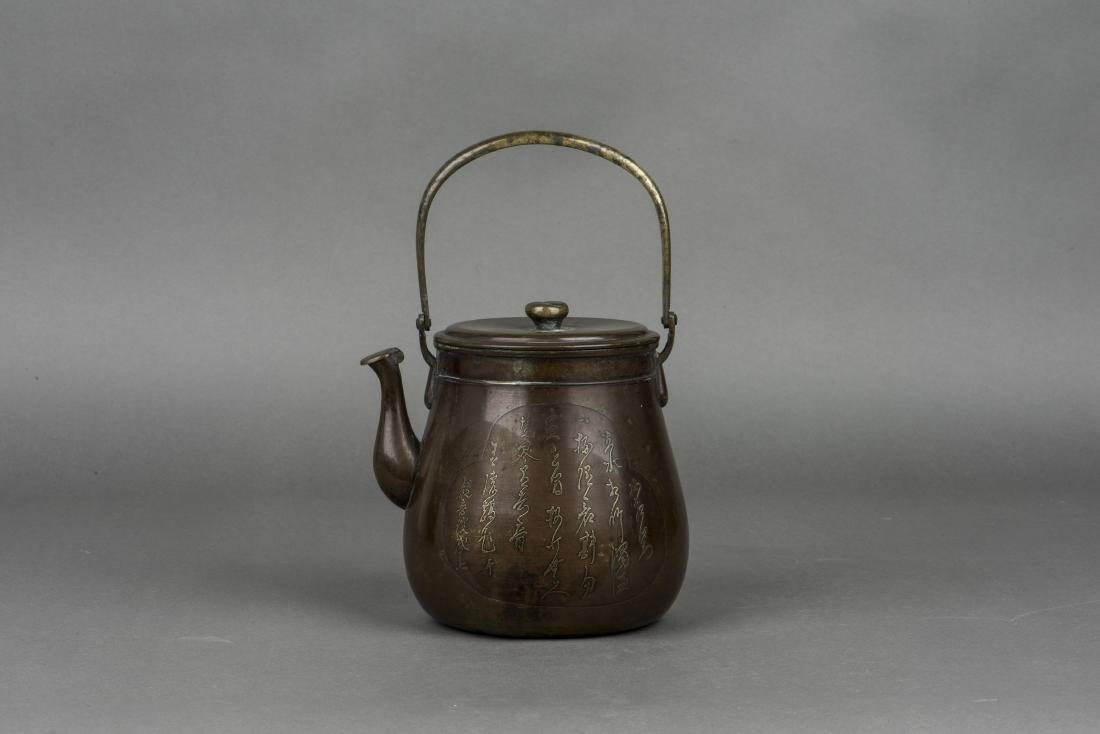 A BRONZE TEAPOT AND COVER, 19TH CENTURY